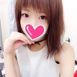 かのん スレンダー美女 | キュアレディ - 沼津・富士・御殿場風俗