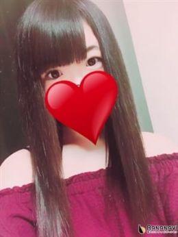 つぐみ Mっ子ちゃん   キュアレディ - 沼津・富士・御殿場風俗