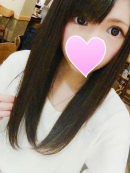 みこ ミニマムキュート! | キュアレディ - 沼津・富士・御殿場風俗