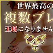 「【夢の3P】大好評!3Pコース【4P,5Pも大歓迎】」01/25(土) 12:34   E+錦糸町店のお得なニュース