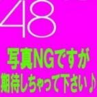 愛美(M組)|人妻総選挙Mrs48 - 松戸・新松戸風俗