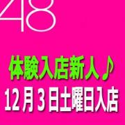 あい(M組)|人妻総選挙Mrs48 - 松戸・新松戸風俗
