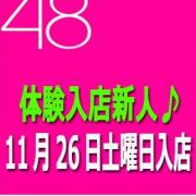 若葉(R組)|人妻総選挙Mrs48 - 松戸・新松戸風俗