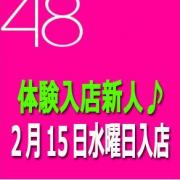 芹香(S組)|人妻総選挙Mrs48 - 松戸・新松戸風俗