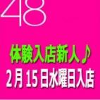 芹香(S組) 人妻総選挙Mrs48 - 松戸・新松戸風俗