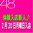桜(S組) 人妻総選挙Mrs48 - 松戸・新松戸風俗