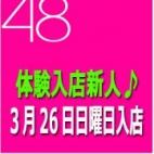 美礼(R組) 人妻総選挙Mrs48 - 松戸・新松戸風俗
