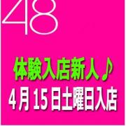 穂香(M組)|人妻総選挙Mrs48