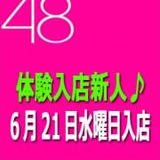 舞子(M組)|人妻総選挙Mrs48