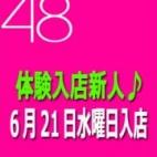舞子(M組) 人妻総選挙Mrs48 - 松戸・新松戸風俗