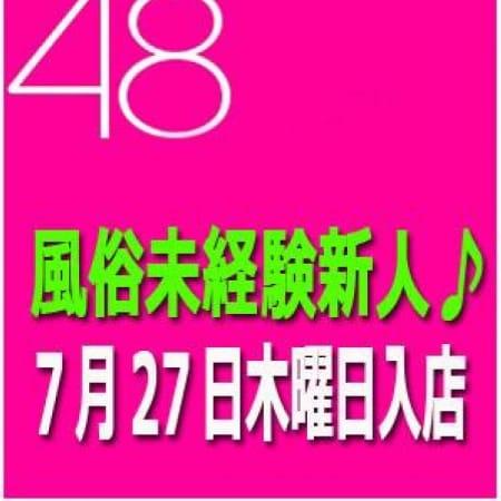 波留(R組)|人妻総選挙Mrs48