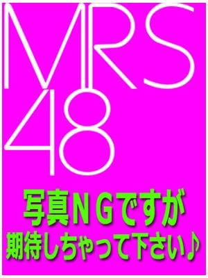 結菜(R組)|人妻総選挙Mrs48 - 松戸・新松戸風俗