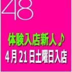 柚子(S組)