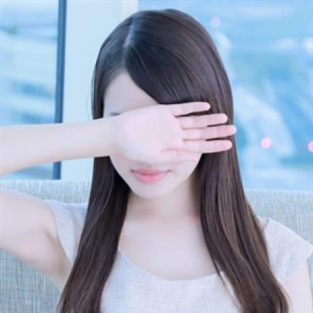 風花(ふうか)