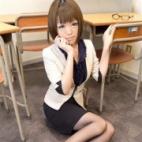 桐生 れん|イケない女教師 - 梅田風俗