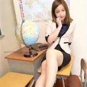 百瀬 純|イケない女教師 - 梅田風俗