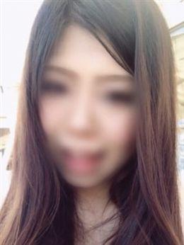 マヤ | Artemis (アルテミス) しろーと派遣型・激カワ・激安専門店 - 熊本市近郊風俗