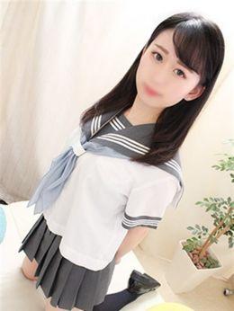もあ | オシャレな制服素人デリヘル JKスタイル - 新宿・歌舞伎町風俗