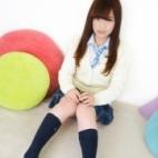 そら|オシャレな制服素人デリヘル JKスタイル - 新宿・歌舞伎町風俗