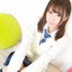 りか オシャレな制服素人デリヘル JKスタイル - 新宿・歌舞伎町風俗