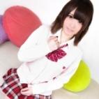 つかさ|オシャレな制服素人デリヘル JKスタイル - 新宿・歌舞伎町風俗