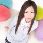 ゆみ|オシャレな制服素人デリヘル JKスタイル - 新宿・歌舞伎町風俗