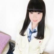 るん|オシャレな制服素人デリヘル JKスタイル - 新宿・歌舞伎町風俗