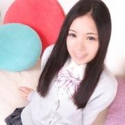 みりか|オシャレな制服素人デリヘル JKスタイル - 新宿・歌舞伎町風俗