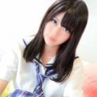 まろん|オシャレな制服素人デリヘル JKスタイル - 新宿・歌舞伎町風俗