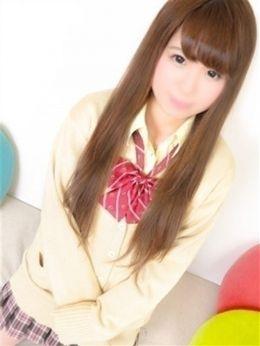 りの | オシャレな制服素人デリヘル JKスタイル - 新宿・歌舞伎町風俗