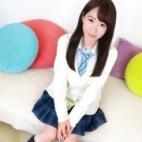 ゆき|オシャレな制服素人デリヘル JKスタイル - 新宿・歌舞伎町風俗