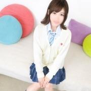 あんり|オシャレな制服素人デリヘル JKスタイル - 新宿・歌舞伎町風俗