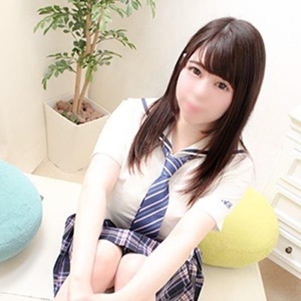 はるひ【スレンダーなロリ巨乳少女♪】 | JKスタイル(新宿・歌舞伎町)