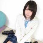わかば|オシャレな制服素人デリヘル JKスタイル - 新宿・歌舞伎町風俗