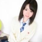 つきひ|オシャレな制服素人デリヘル JKスタイル - 新宿・歌舞伎町風俗