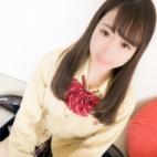 きみか|オシャレな制服素人デリヘル JKスタイル - 新宿・歌舞伎町風俗