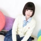 ゆきえ|オシャレな制服素人デリヘル JKスタイル - 新宿・歌舞伎町風俗
