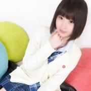 ひなた|オシャレな制服素人デリヘル JKスタイル - 新宿・歌舞伎町風俗