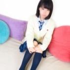 さゆ|オシャレな制服素人デリヘル JKスタイル - 新宿・歌舞伎町風俗