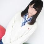 ゆかり|オシャレな制服素人デリヘル JKスタイル - 新宿・歌舞伎町風俗
