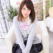 るか|オシャレな制服素人デリヘル JKスタイル - 新宿・歌舞伎町風俗