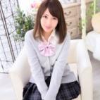るか オシャレな制服素人デリヘル JKスタイル - 新宿・歌舞伎町風俗