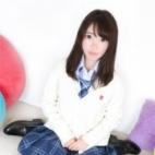 りりか|オシャレな制服素人デリヘル JKスタイル - 新宿・歌舞伎町風俗