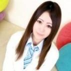 かのん|オシャレな制服素人デリヘル JKスタイル - 新宿・歌舞伎町風俗