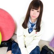 あやの|オシャレな制服素人デリヘル JKスタイル - 新宿・歌舞伎町風俗