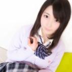 はつね|オシャレな制服素人デリヘル JKスタイル - 新宿・歌舞伎町風俗
