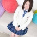 みゆ|オシャレな制服素人デリヘル JKスタイル - 新宿・歌舞伎町風俗