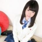 おとね|オシャレな制服素人デリヘル JKスタイル - 新宿・歌舞伎町風俗