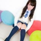 ひなの|オシャレな制服素人デリヘル JKスタイル - 新宿・歌舞伎町風俗