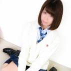 せいら|オシャレな制服素人デリヘル JKスタイル - 新宿・歌舞伎町風俗